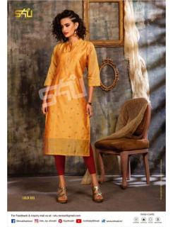 0bf61833a5 S4U Gold 2 catalog in wholesale rate, wholesale Kurtis, Kurtis in wholesale  rate