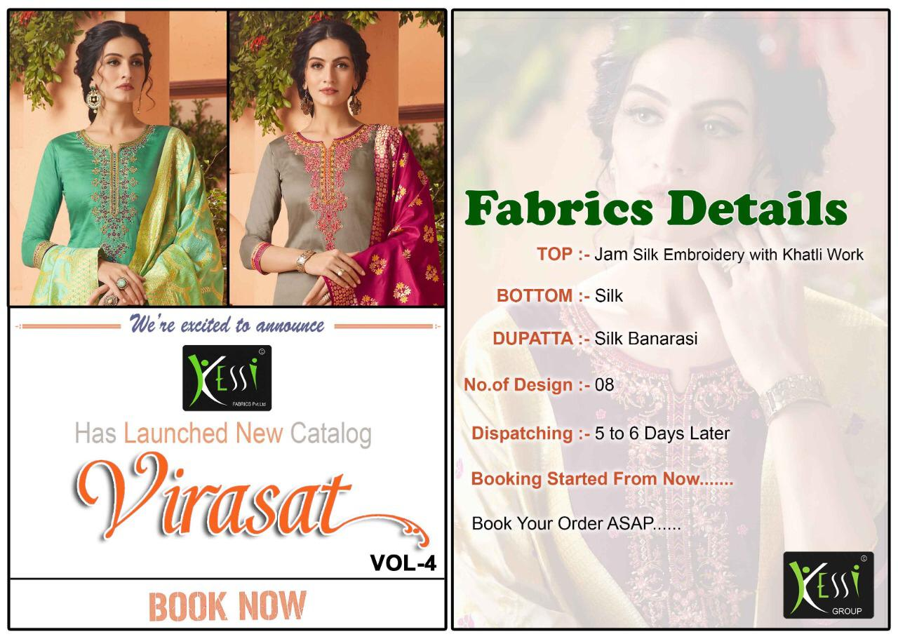 Kessi Virasat Vol 4 collection 10