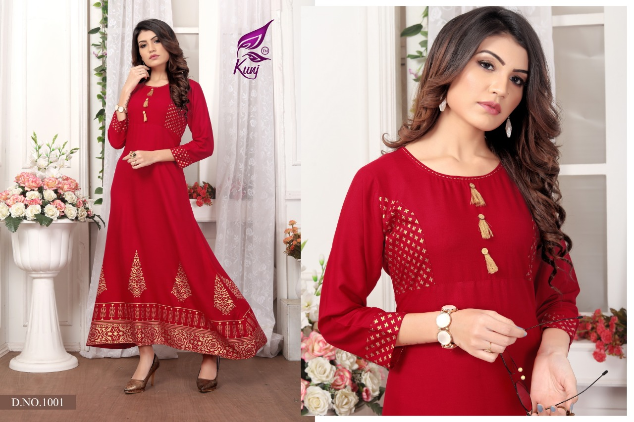 Kunj Goldy 1 collection 4