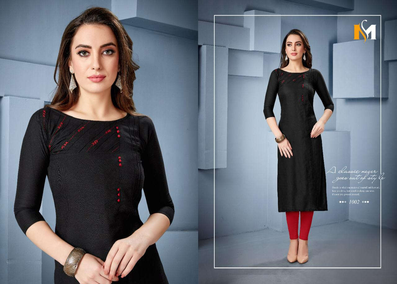 Meerali Swara Exclusive New Designer Kurtis Collection collection 3
