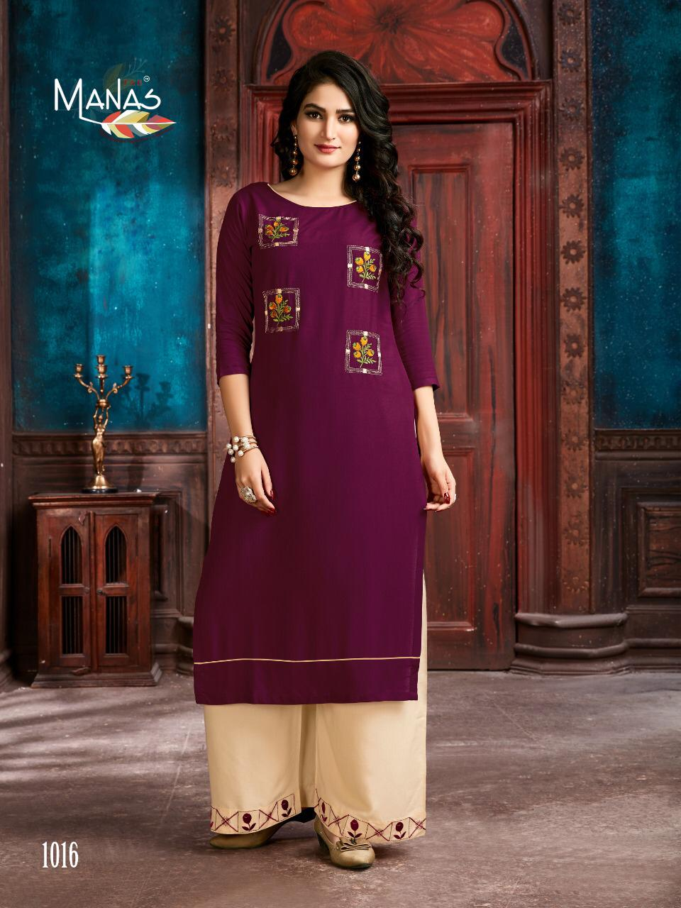 Manas Anishka Vol 3 collection 2