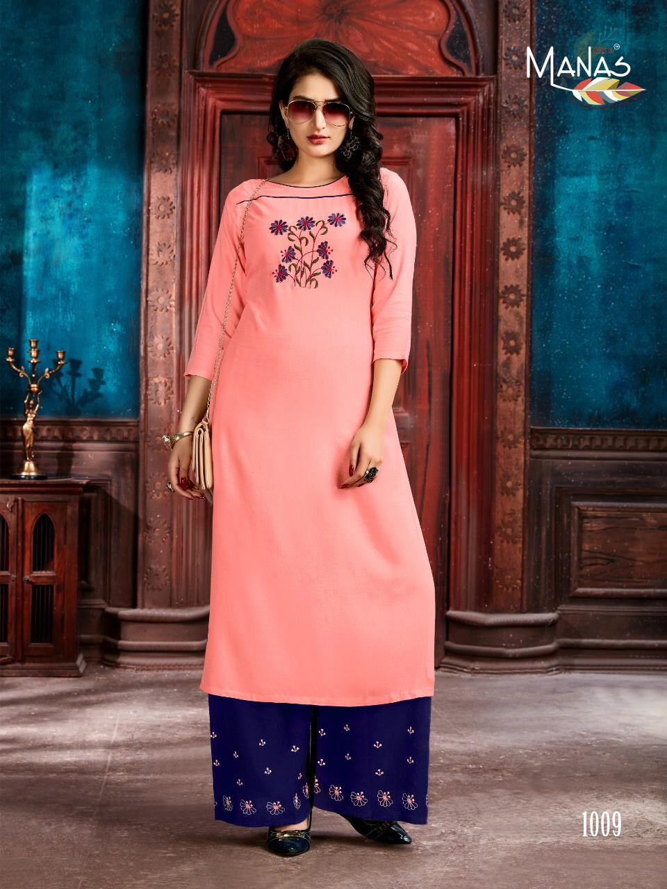 Manas Anishka Vol 3 collection 5