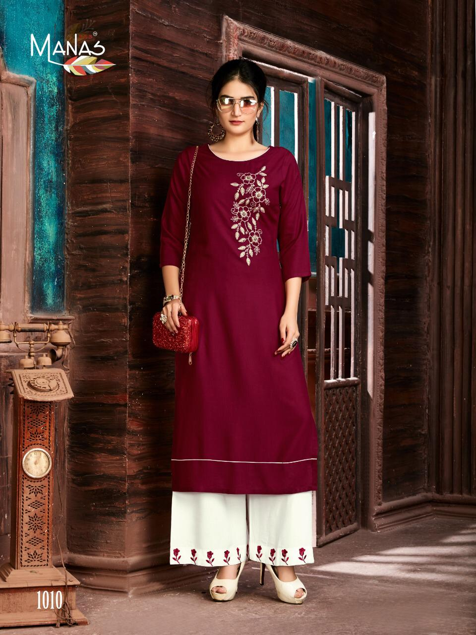 Manas Anishka Vol 3 collection 4