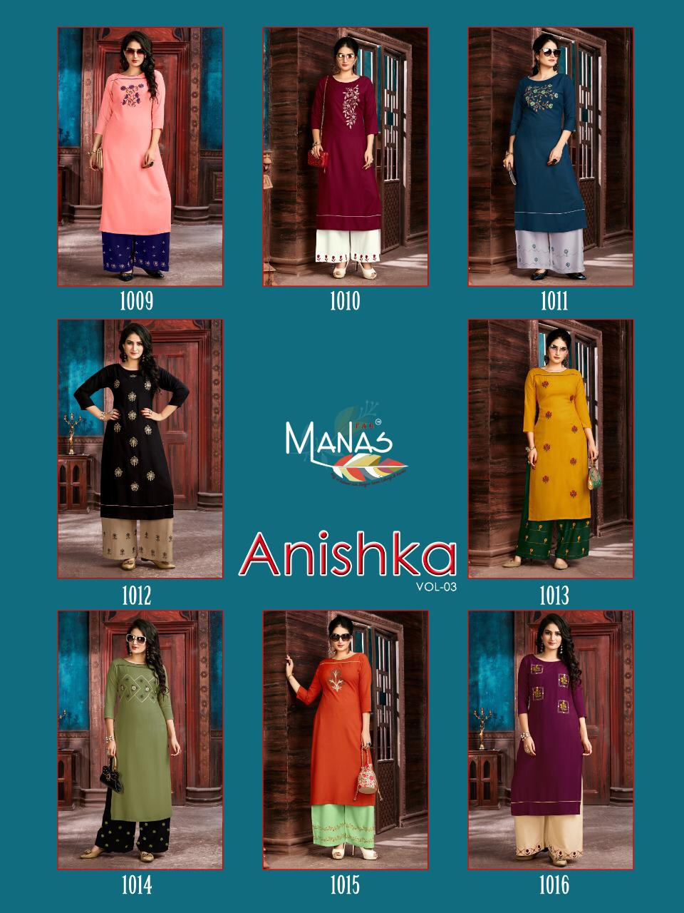 Manas Anishka Vol 3 collection 9