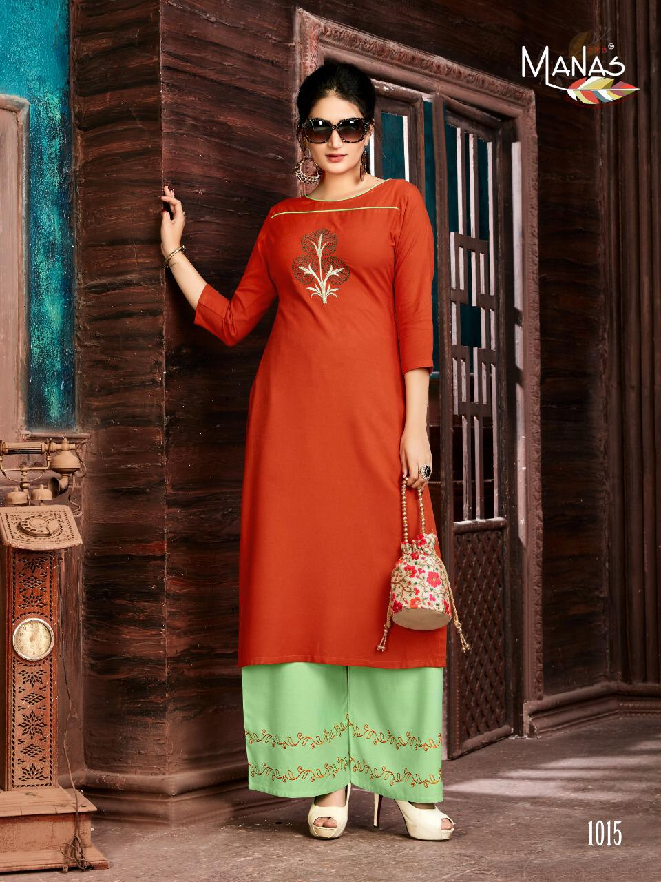 Manas Anishka Vol 3 collection 8