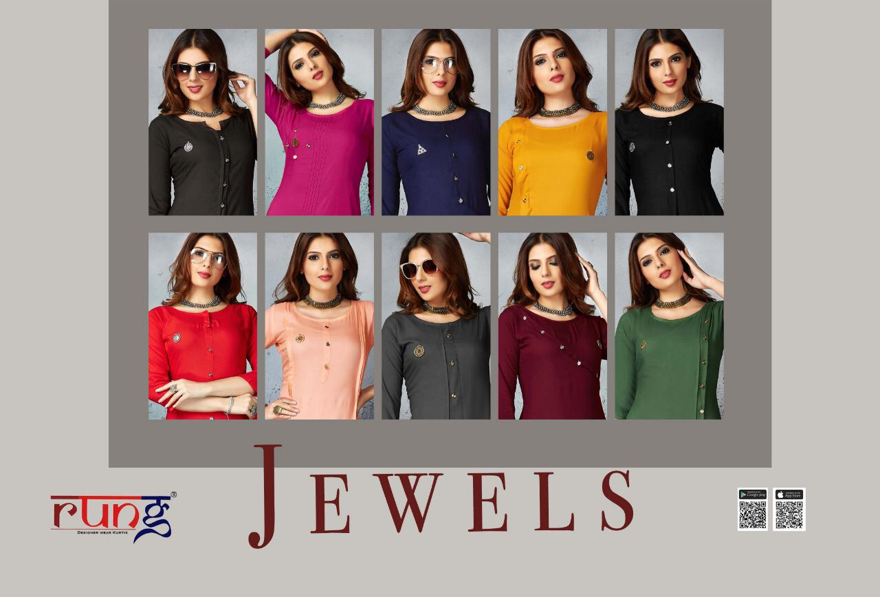 Rung Jewels collection 12