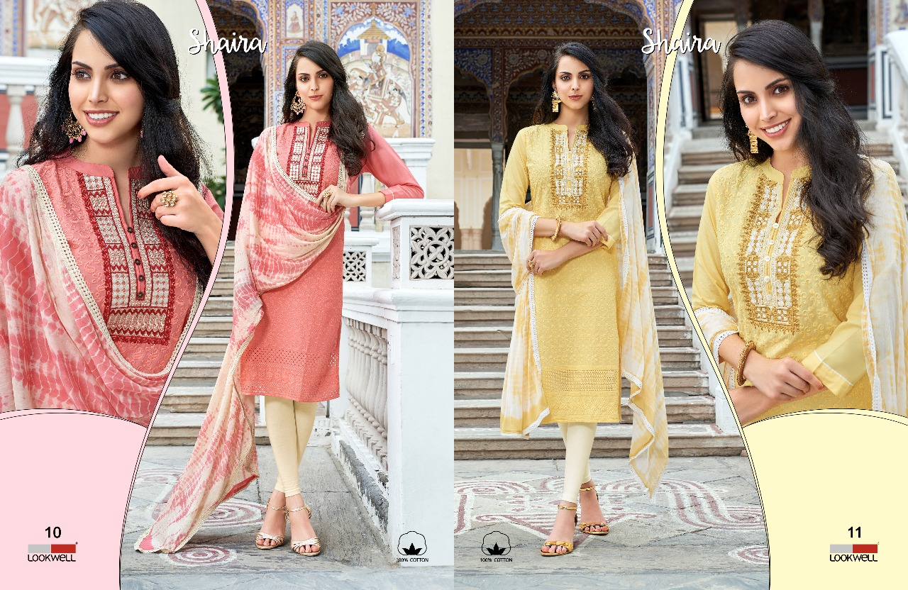HP Shaira Vol 2 collection 1