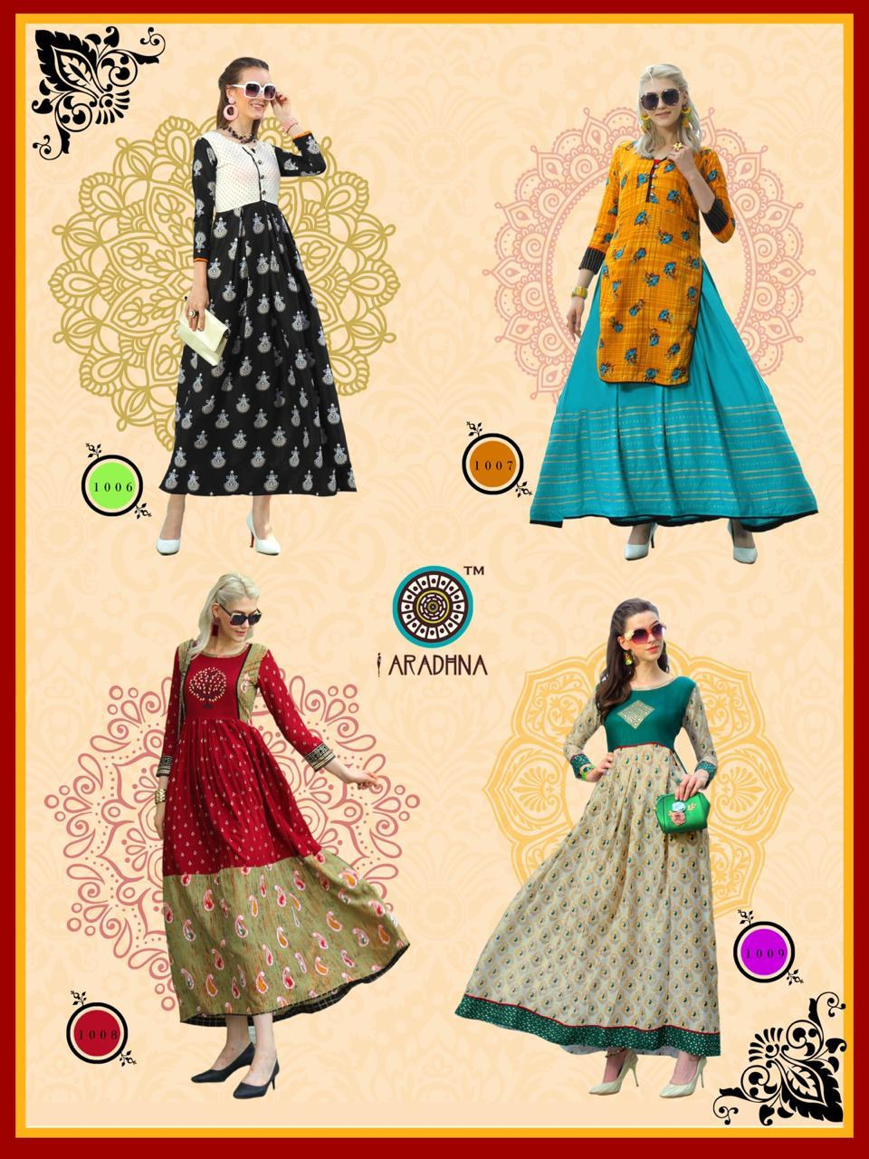 Aradhana Glamour collection 7