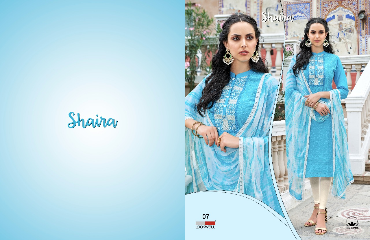 HP Shaira Vol 2 collection 2