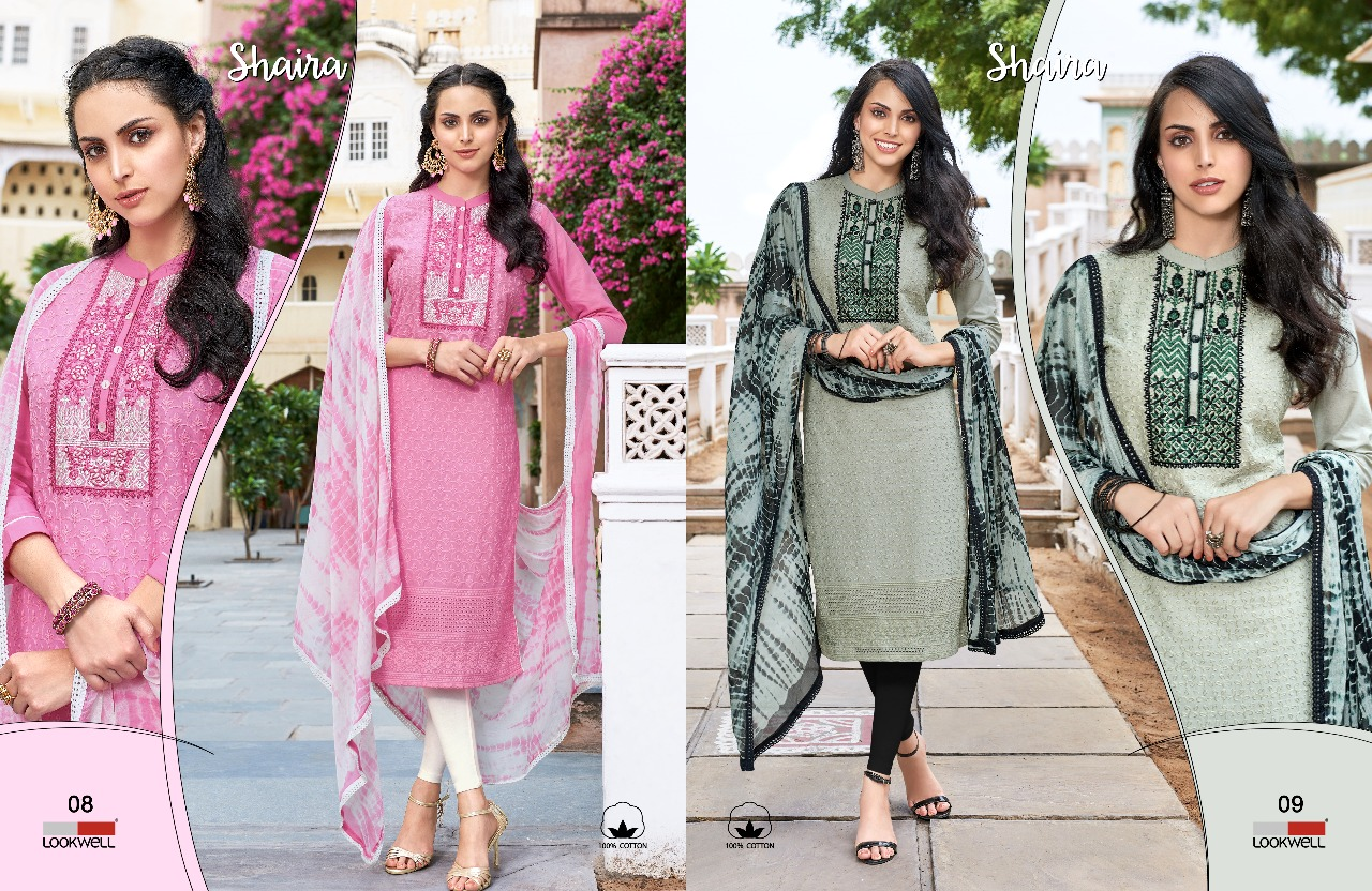 HP Shaira Vol 2 collection 4