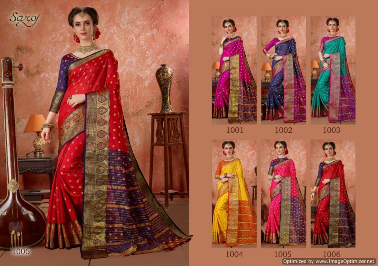 Saroj Aarti collection 3