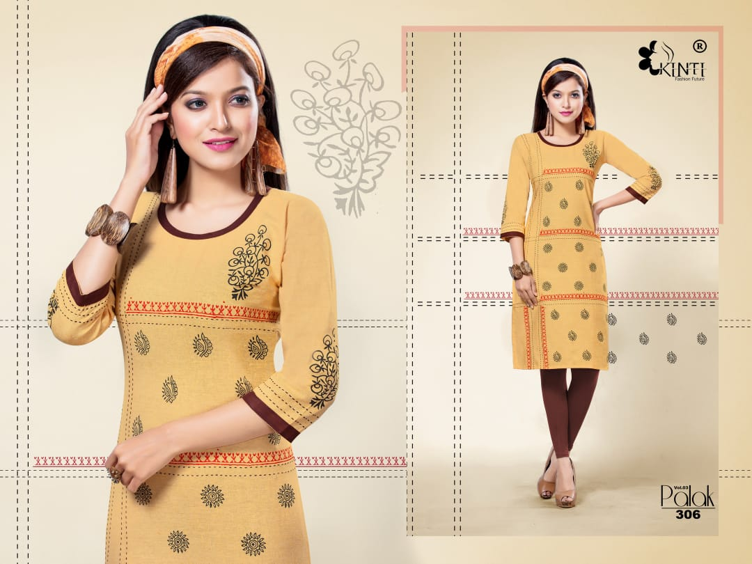 Kinti Palak 3 collection 7