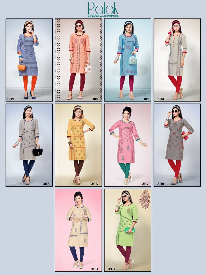 Kinti Palak 3 collection 1