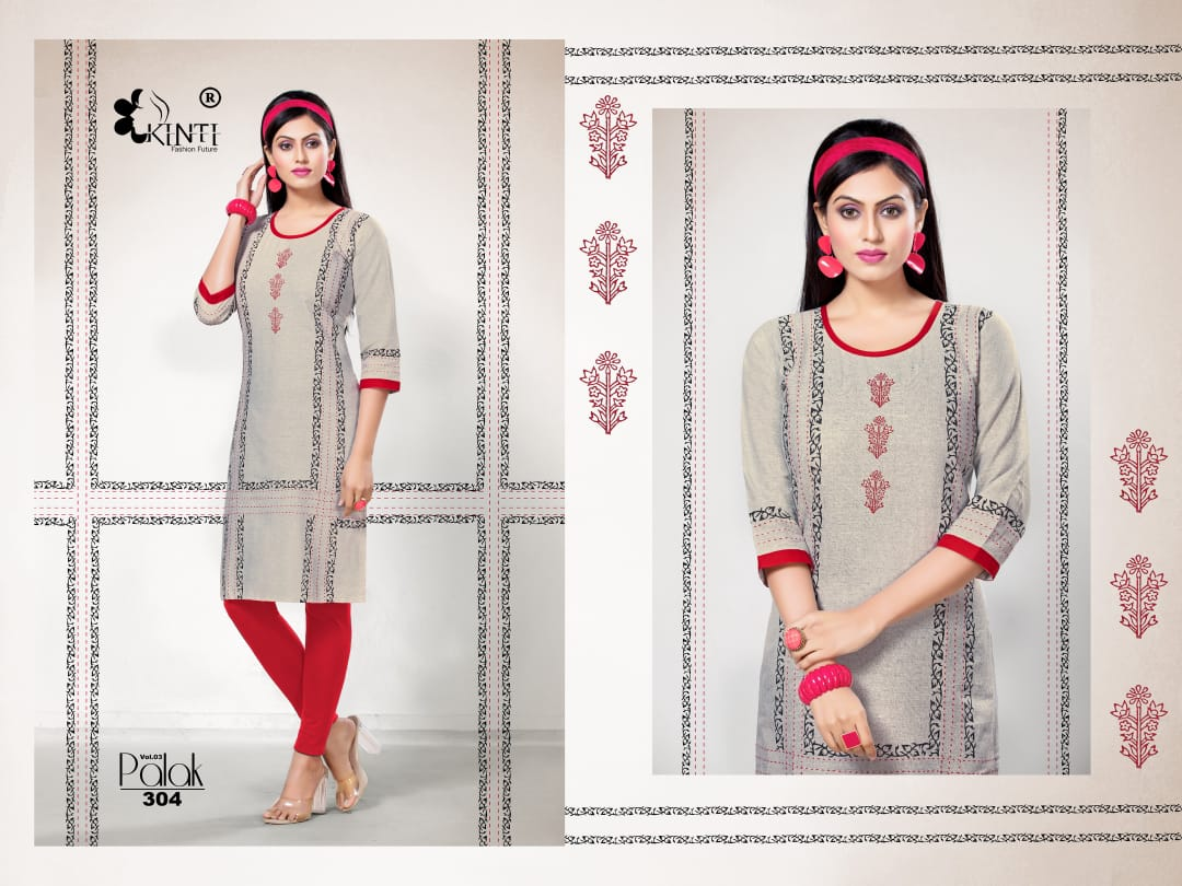 Kinti Palak 3 collection 8