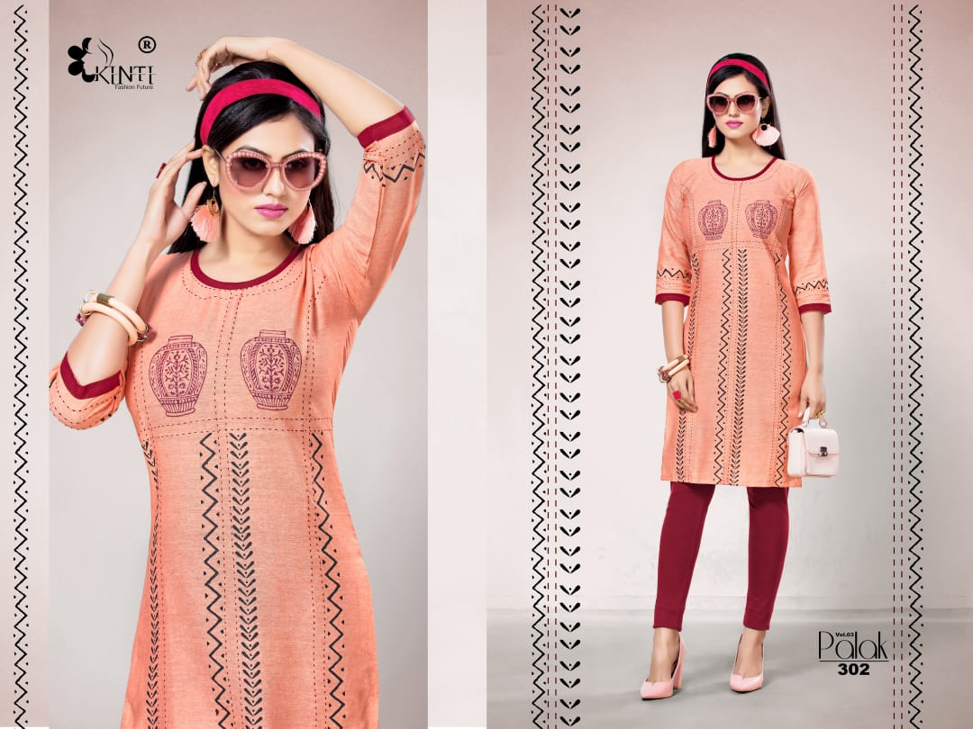 Kinti Palak 3 collection 9