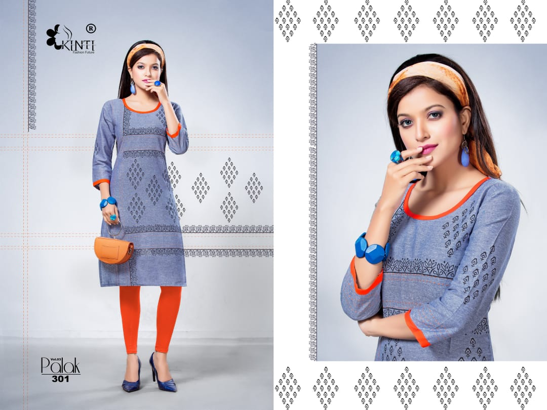 Kinti Palak 3 collection 10
