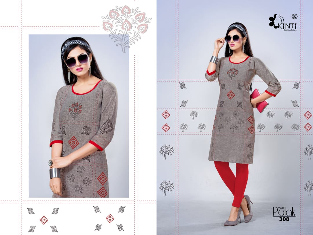 Kinti Palak 3 collection 6