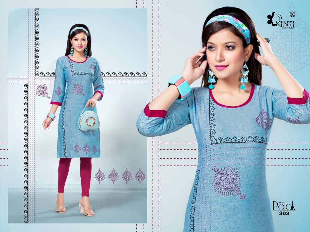 Kinti Palak 3 collection 11