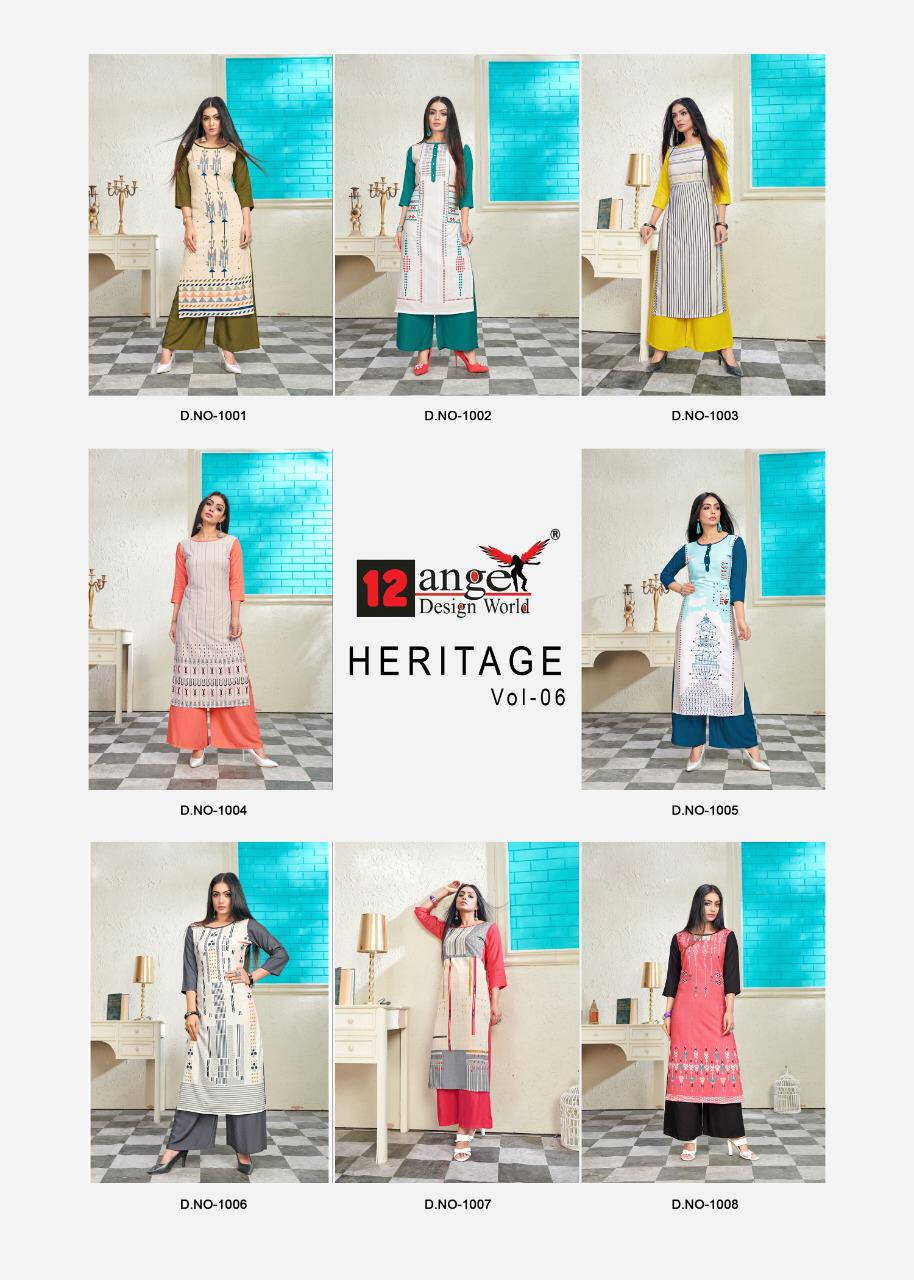 12 Angel Heritage Vol 6 collection 9