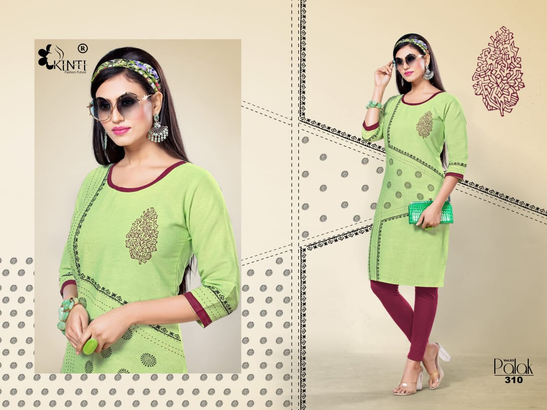 Kinti Palak 3 collection 4