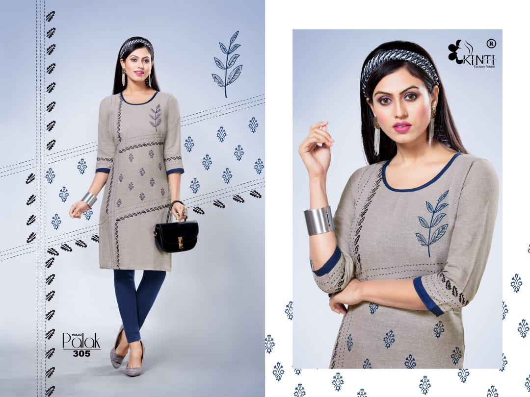 Kinti Palak 3 collection 5