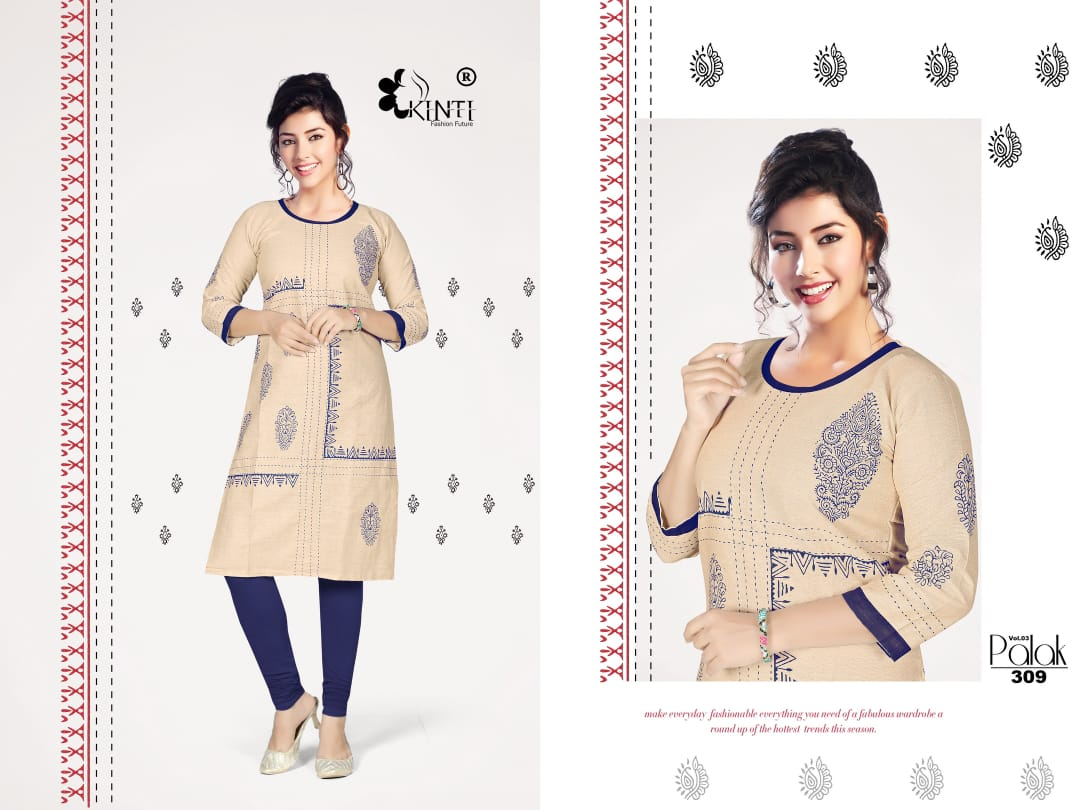 Kinti Palak 3 collection 3