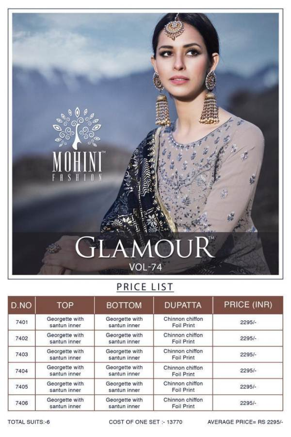 Mohini Glamour 74 collection 3