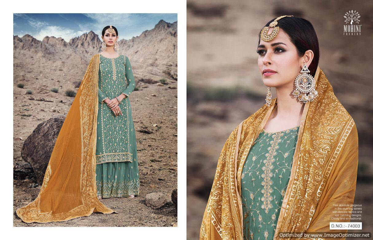 Mohini Glamour 74 collection 4