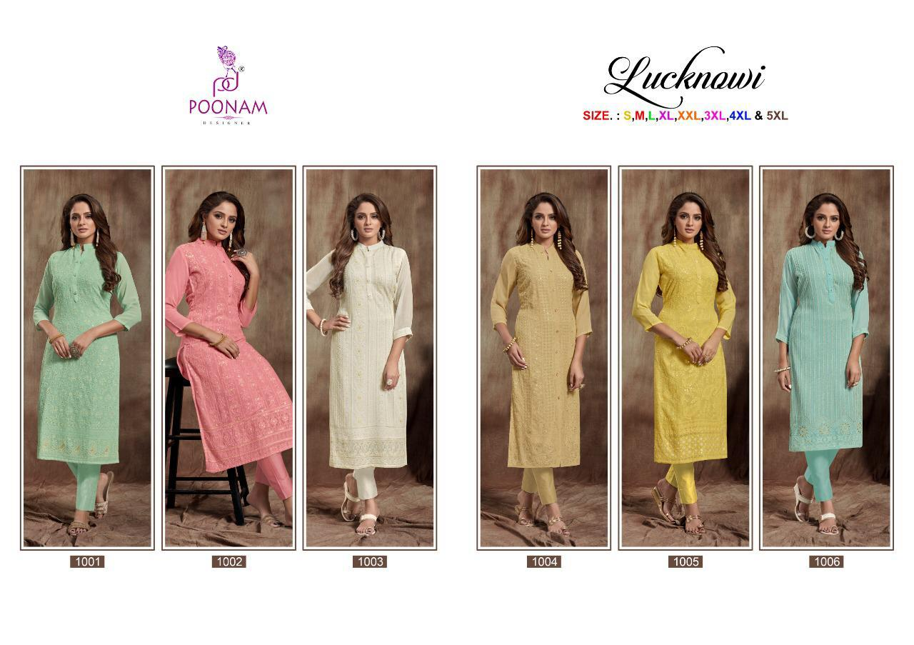 Poonam Lucknowi collection 1