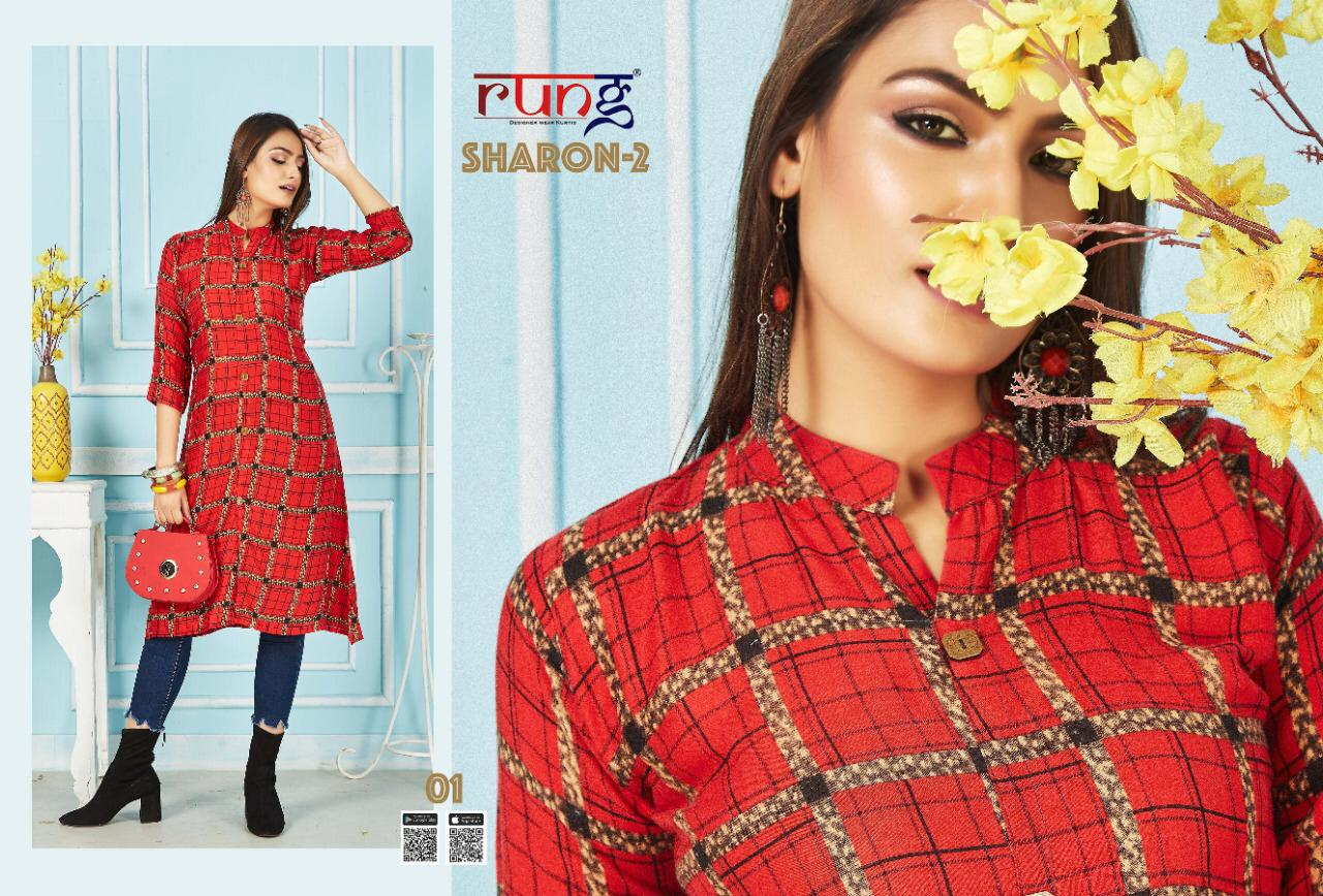 Rung Sheron Vol 2 collection 1