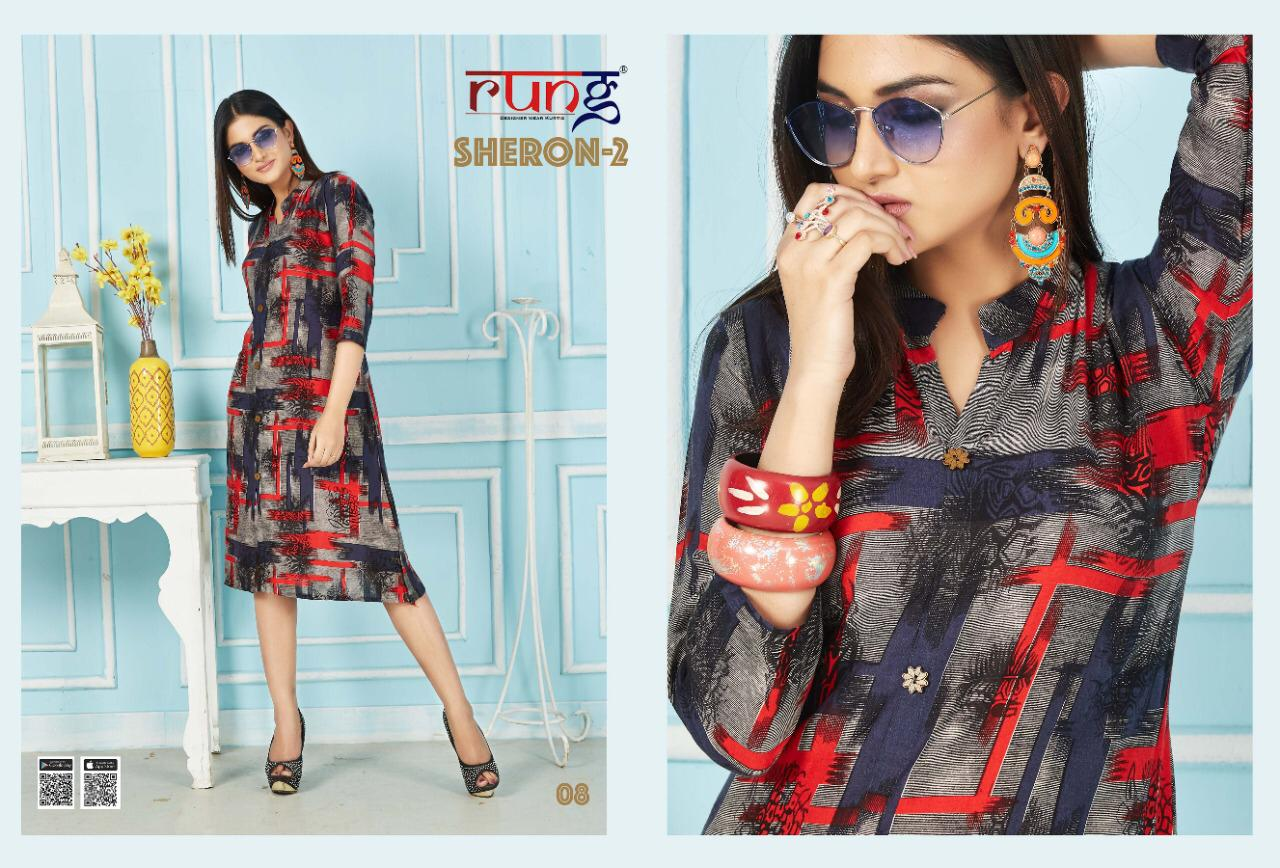 Rung Sheron Vol 2 collection 7