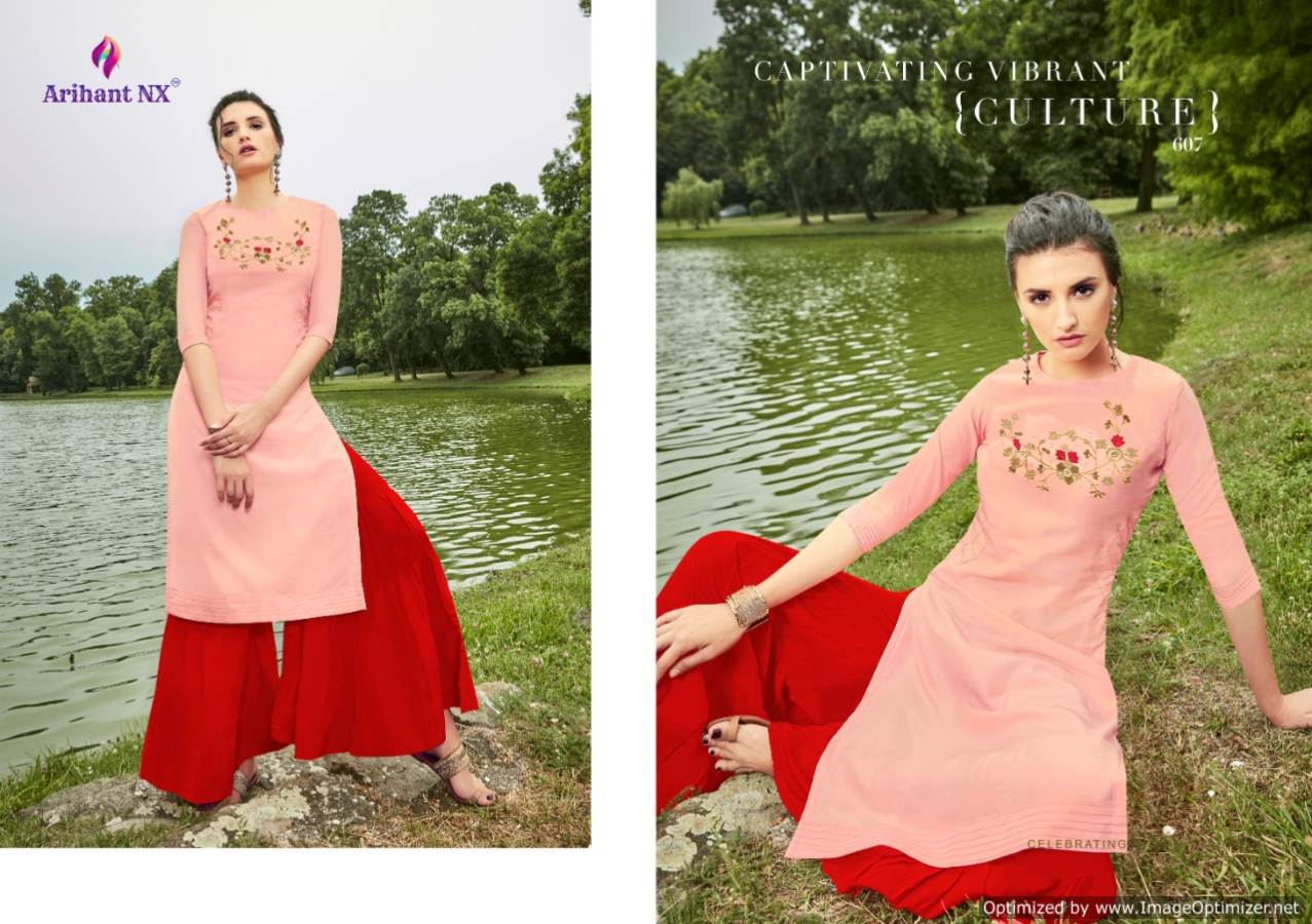 Arihant Glorious collection 5