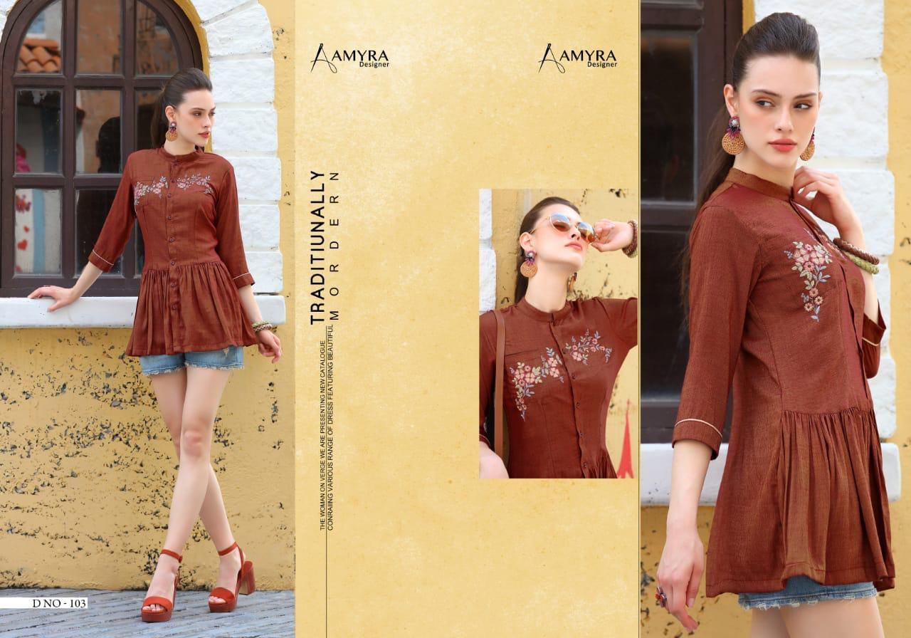Amyra Dashing collection 7