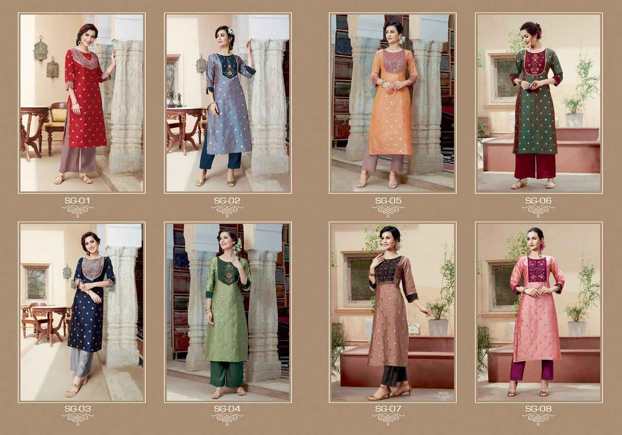 Stf Sanghini collection 8