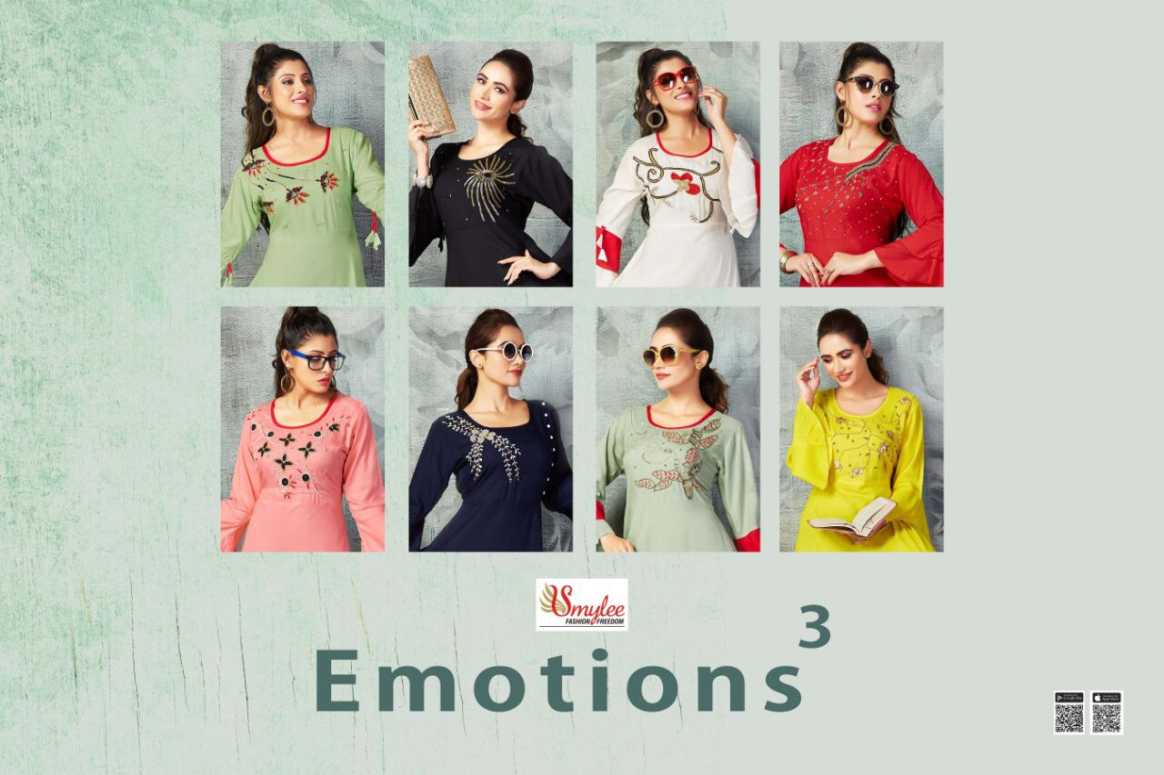 Rung Emotion Vol 3 collection 1