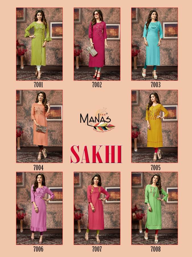 Manas Sakhi collection 1