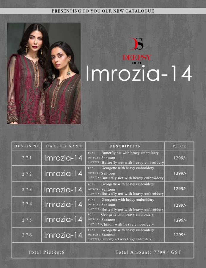 Deepsy Imrozia 14 collection 2