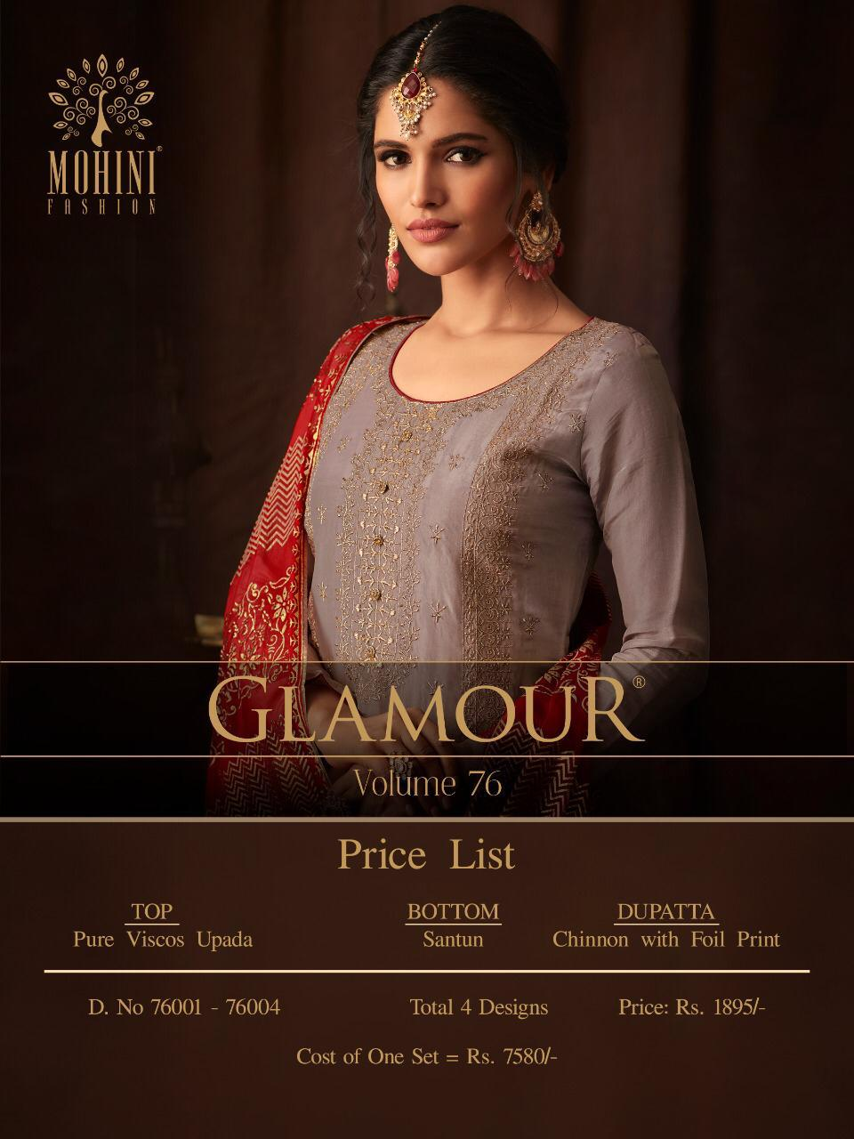 Mohini Glamour Vol 76 collection 7