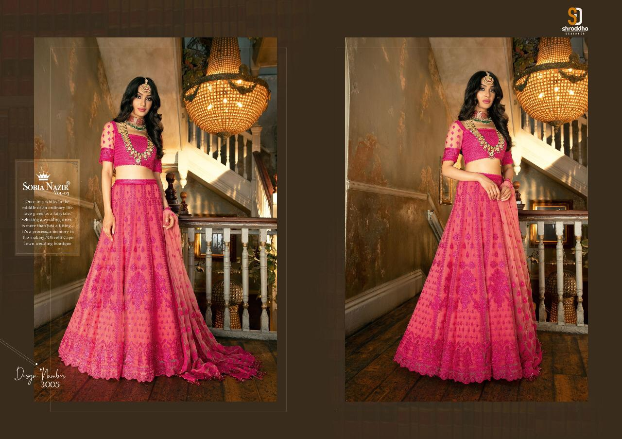 Sd Sobia Nazir Vol 3 collection 8