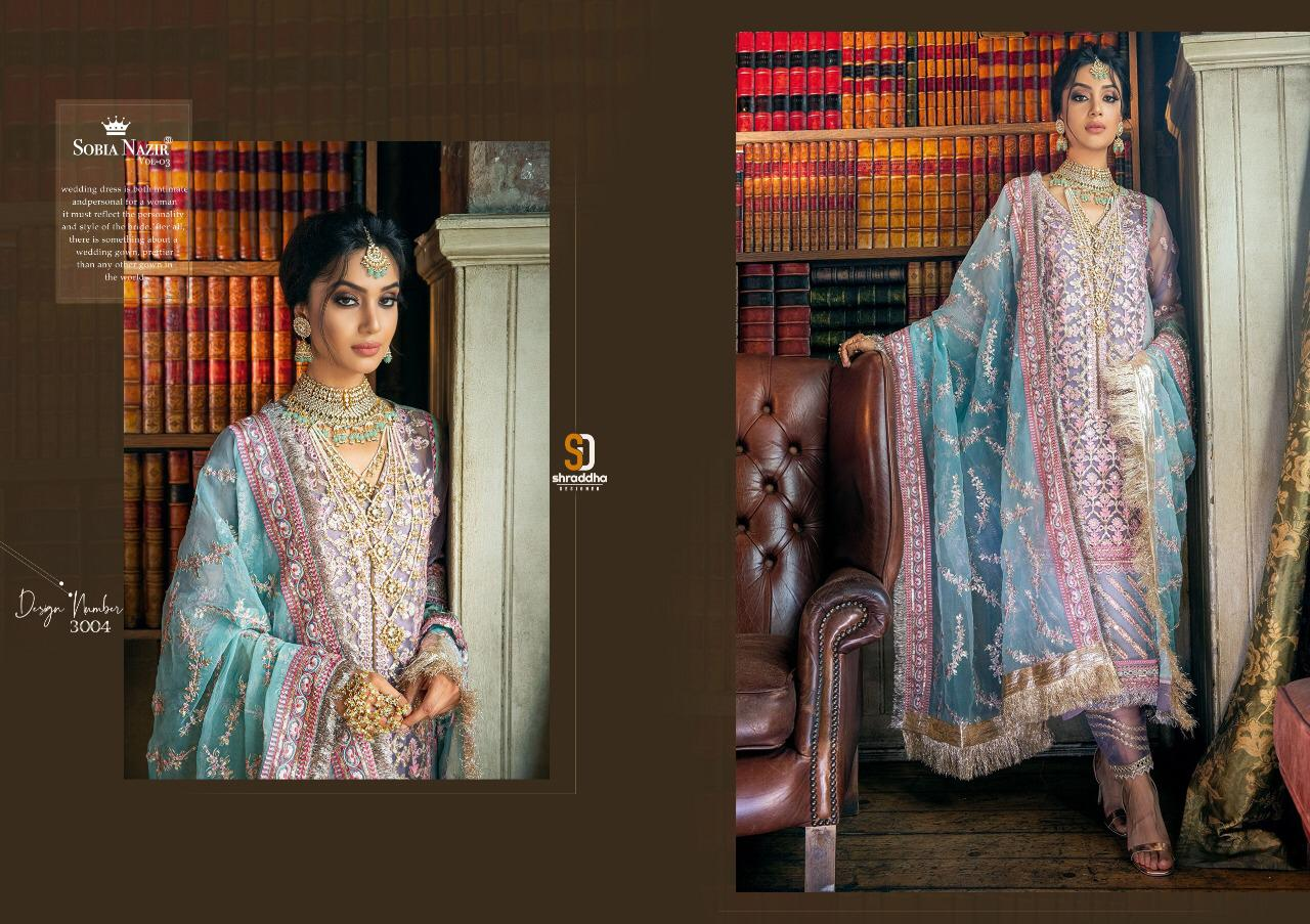 Sd Sobia Nazir Vol 3 collection 5