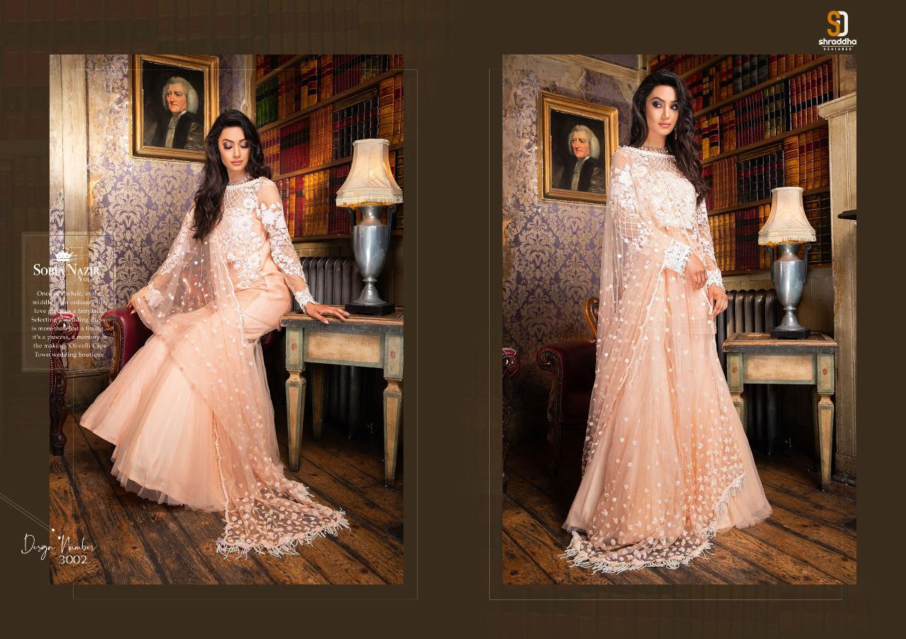 Sd Sobia Nazir Vol 3 collection 4