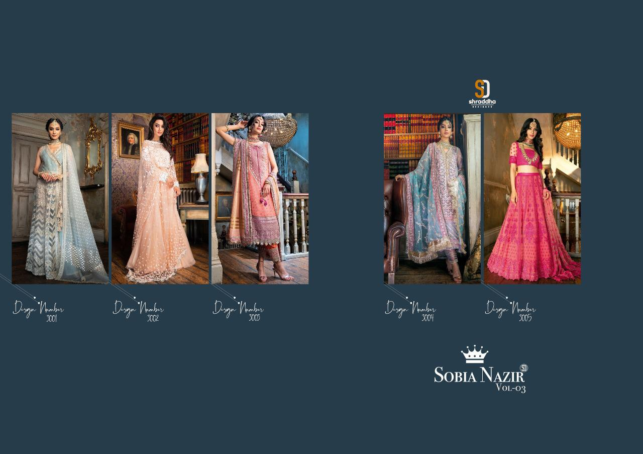 Sd Sobia Nazir Vol 3 collection 7