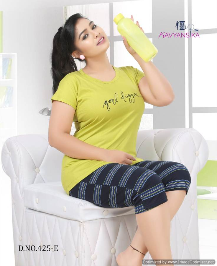 Kavyansika Capri 425 collection 6