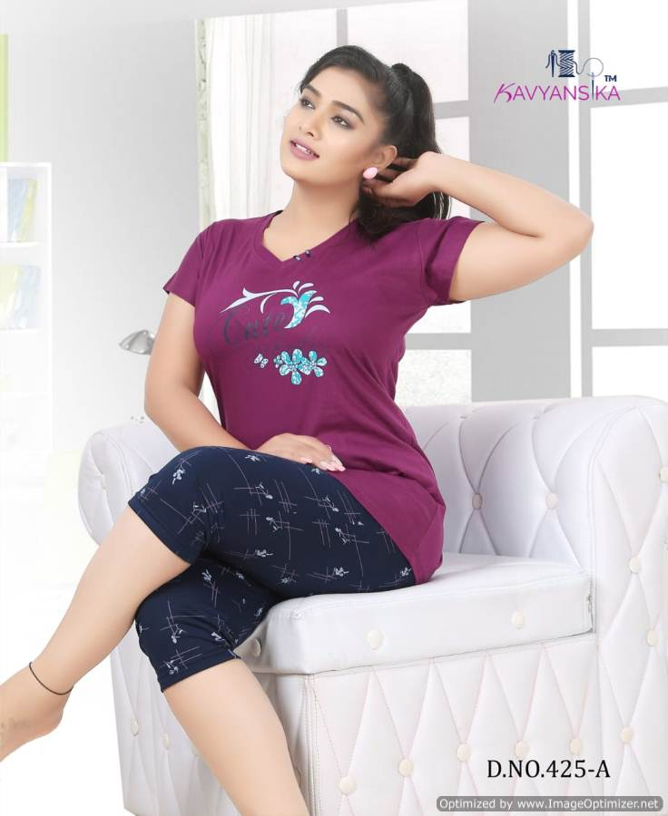 Kavyansika Capri 425 collection 3