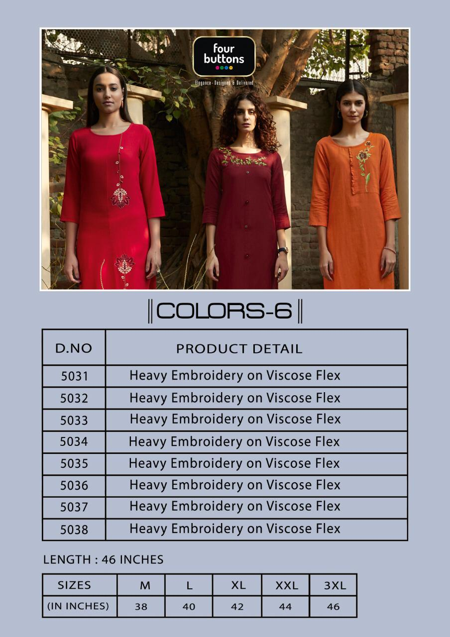 Four Buttons Colors 6 collection 9