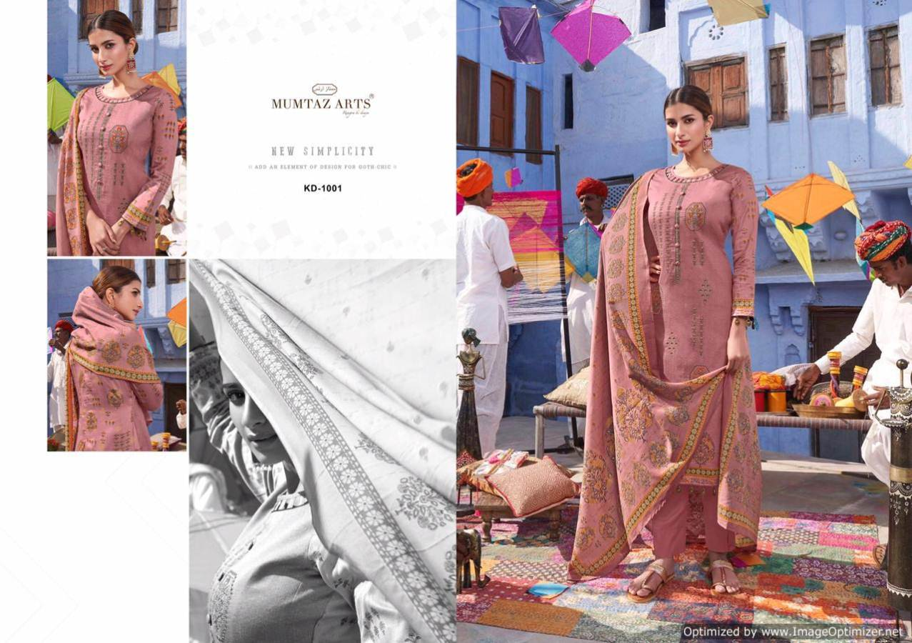Mumtaz Kites And Dreams collection 9