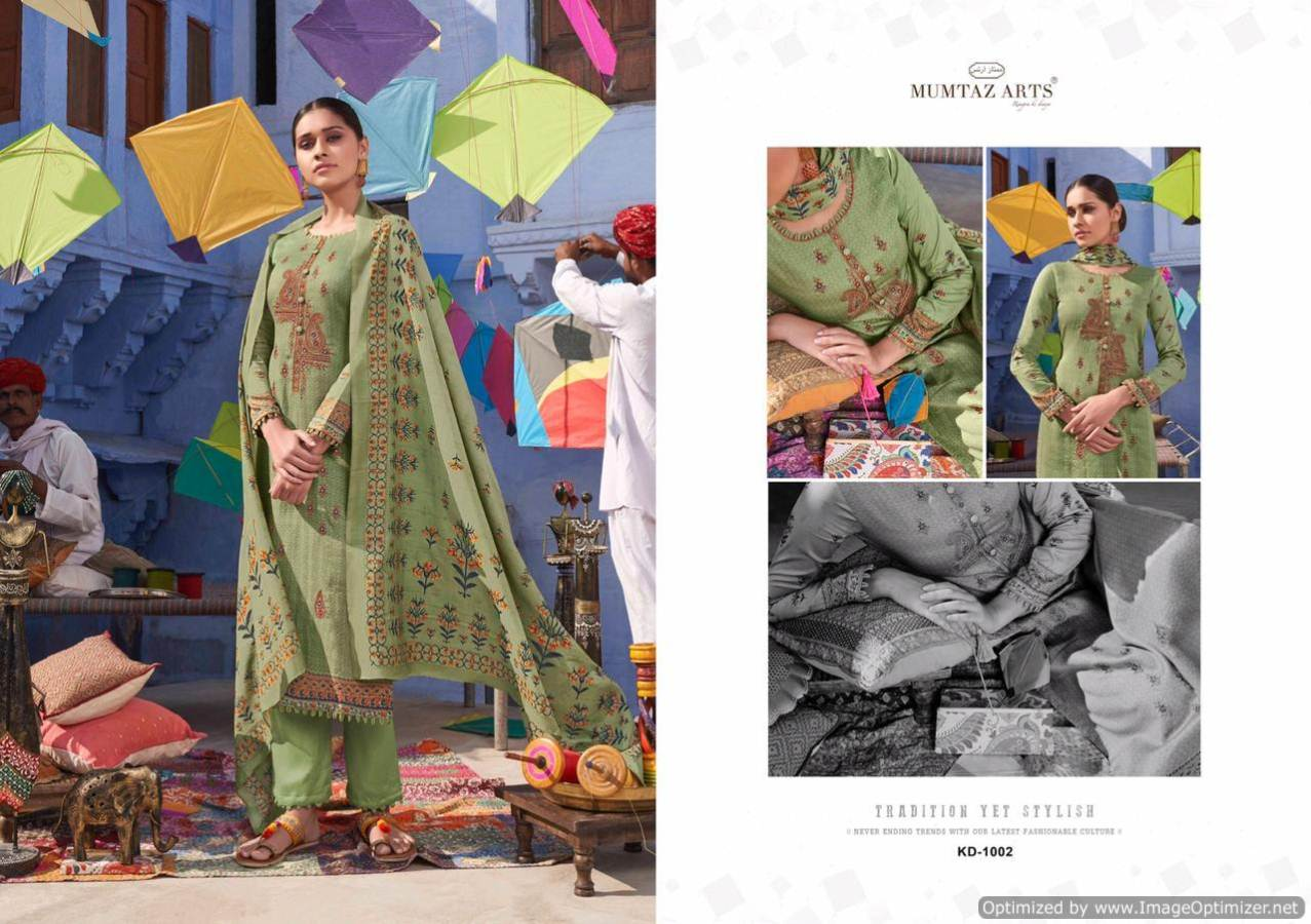 Mumtaz Kites And Dreams collection 8