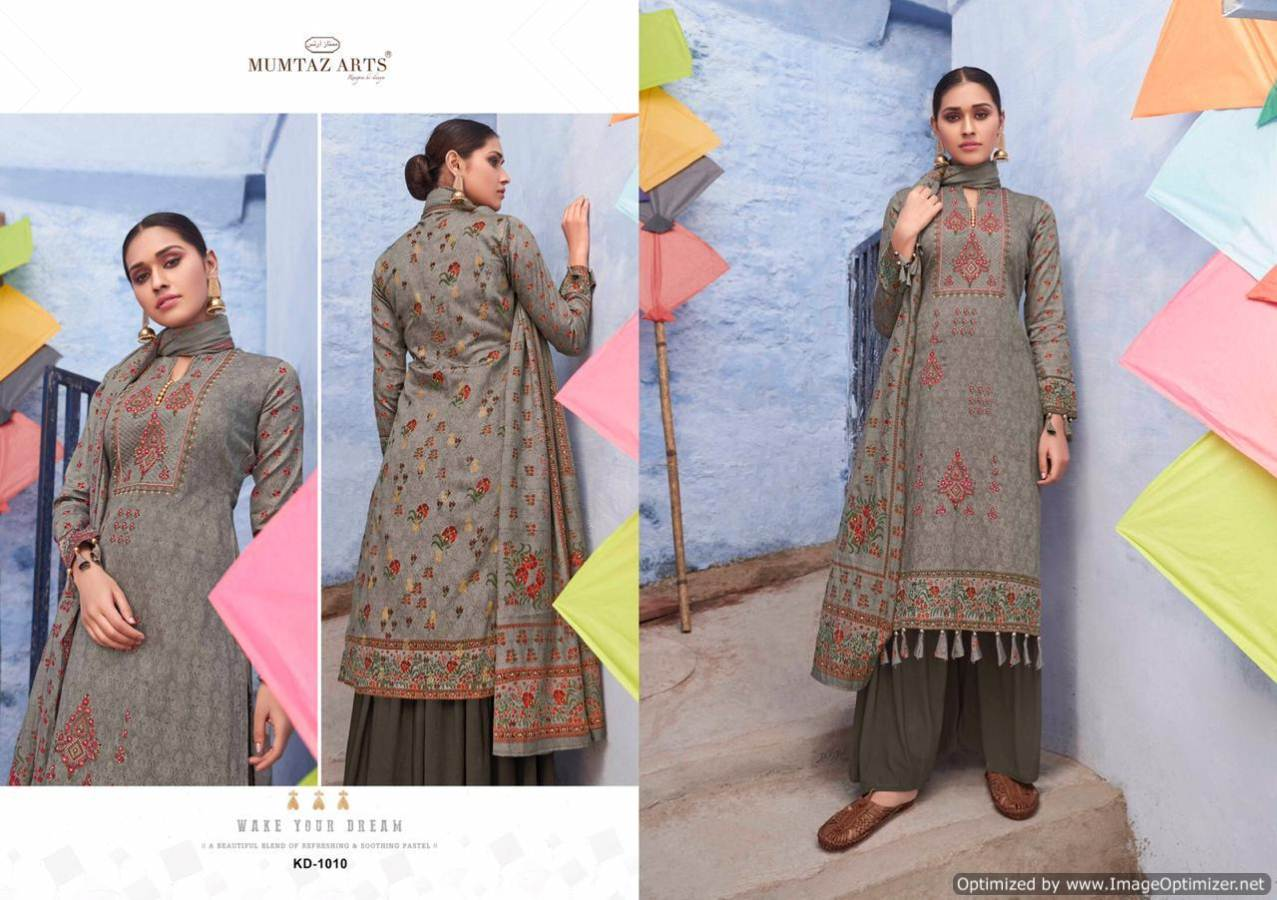 Mumtaz Kites And Dreams collection 1