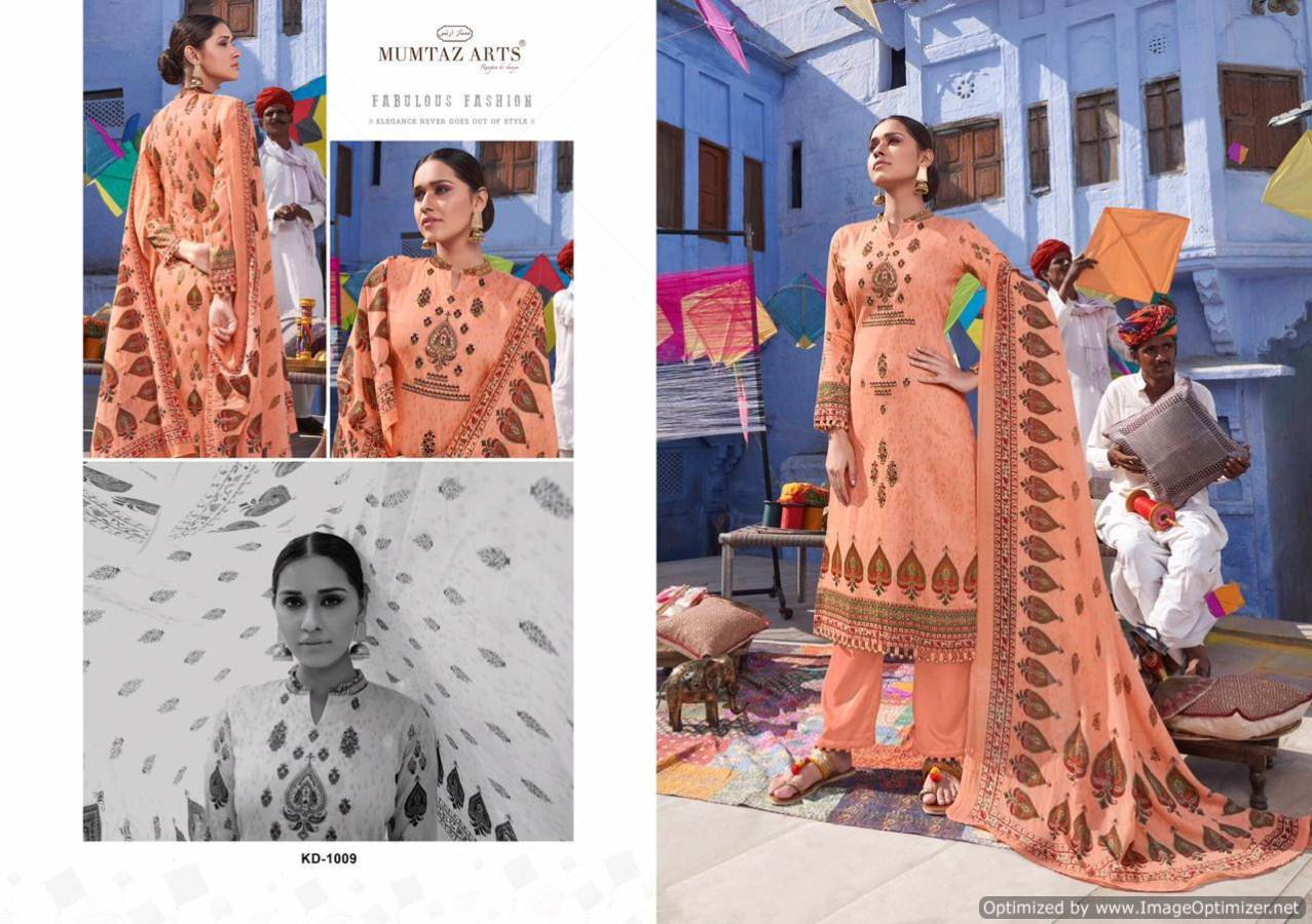 Mumtaz Kites And Dreams collection 3