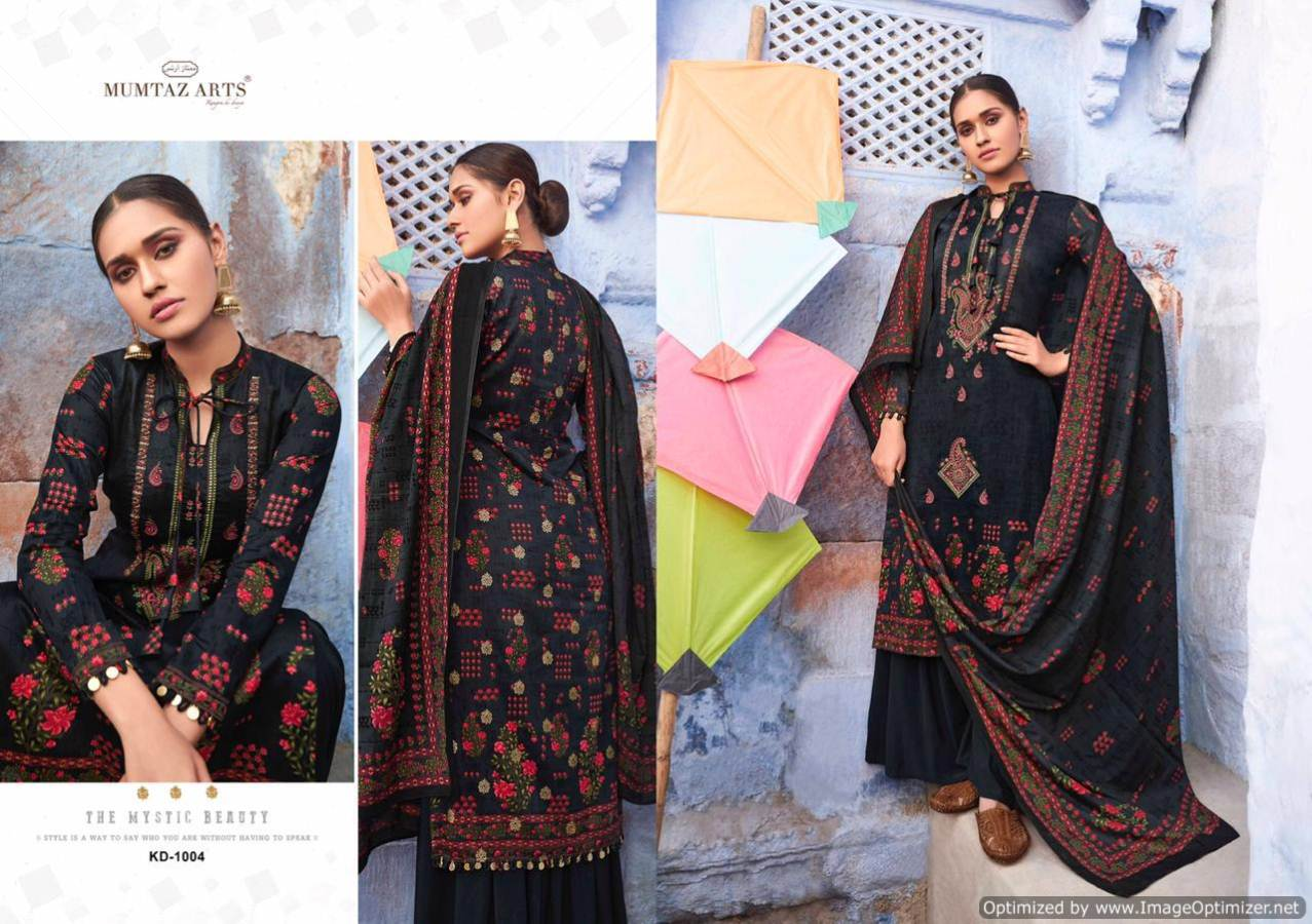 Mumtaz Kites And Dreams collection 12
